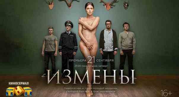 ismeny-2-season
