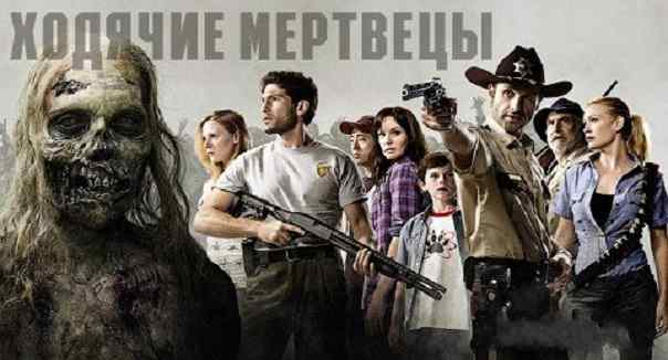 the-walking- dead 7 season (2)