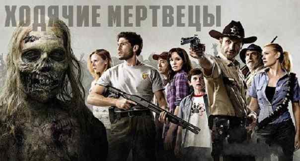 сверхъестественное 10 серия 7 сезон смотреть онлайн