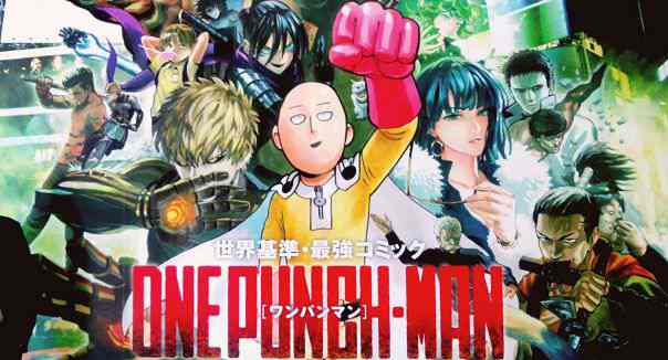 One Punch Man 2 season (4)