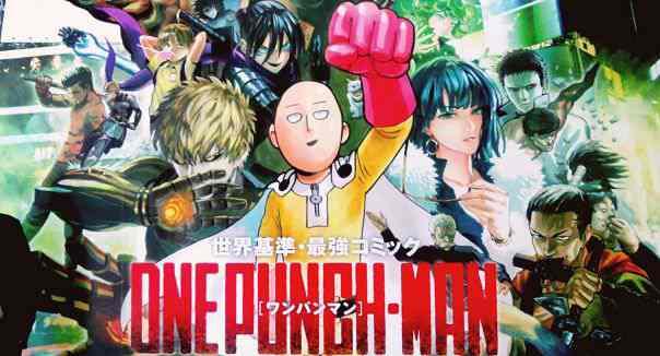 One Punch Man 2 season (4)