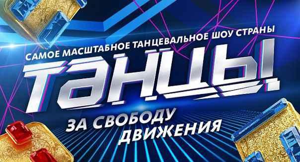 shou tancy 3 sezon (3)