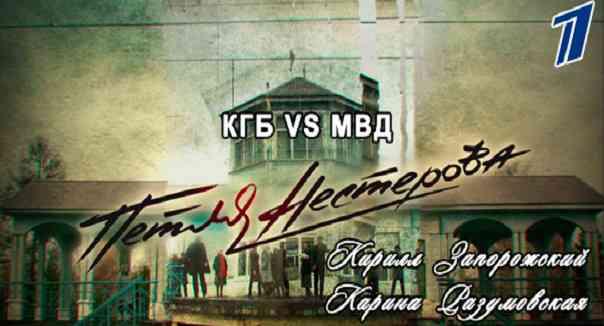 petlja-nesterova-2-sezon (2)