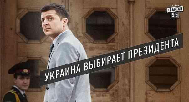 sluganaroda 2 sezon (3)