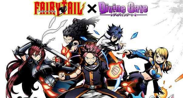 Divine Gate 2 season