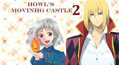 Ходячий замок 2