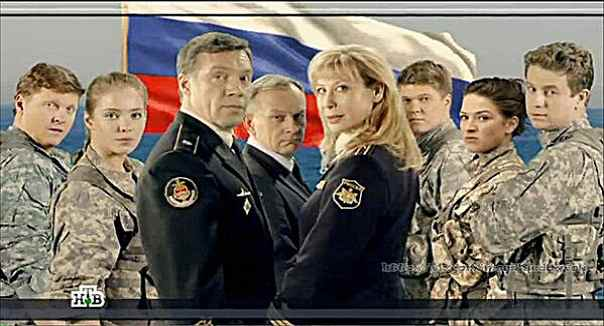 Кадры из фильма смотреть морские дьяволы смерч 3 сезон все серии