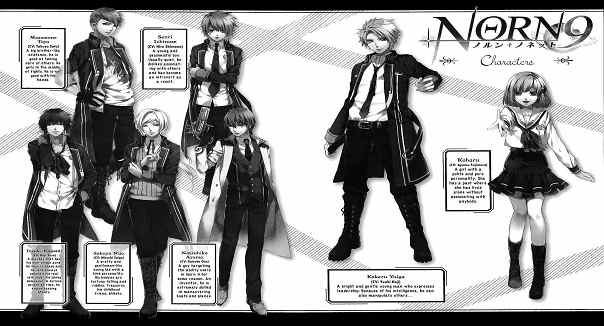 norn9-norn-nonet- (2)