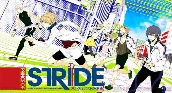 prince-of-stride-2-season (3)