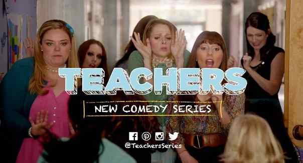 teachers-2 (2)