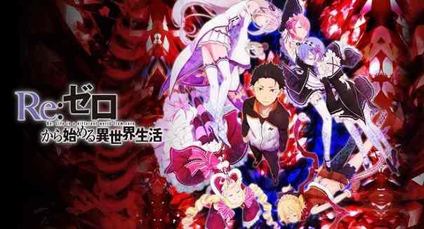 Re Zero kara Hajimeru Isekai Seikatsu (2)