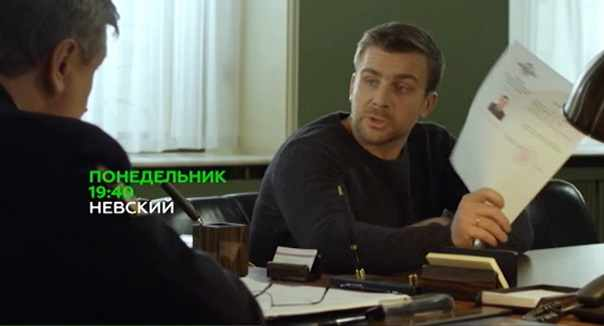 nevskij-2-sezon (3)
