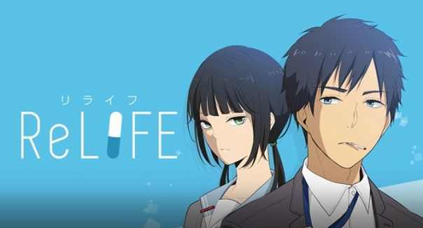 ReLIFE (3)