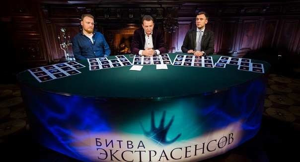 bitva-jekstrasensov-18-sezon (2)