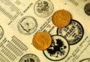 Сколько лет рублю, день рождения национальной валюты