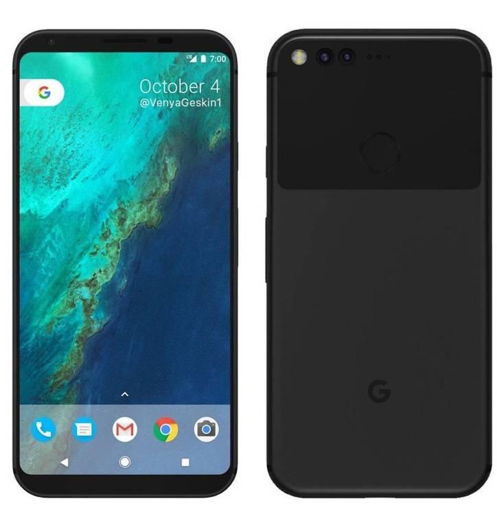 Концепт Google Pixel XL 2