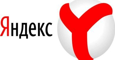 Функции Яндекс Браузер, которых нет в Chrome