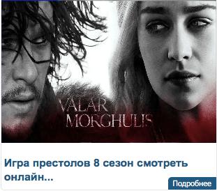 «Виолетта Актеры Фильма» / 2014