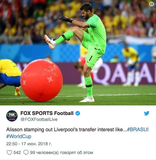 Вратарь сборной Бразилии мем