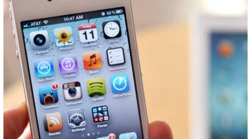 Apple урежет возможности старых версий iOS