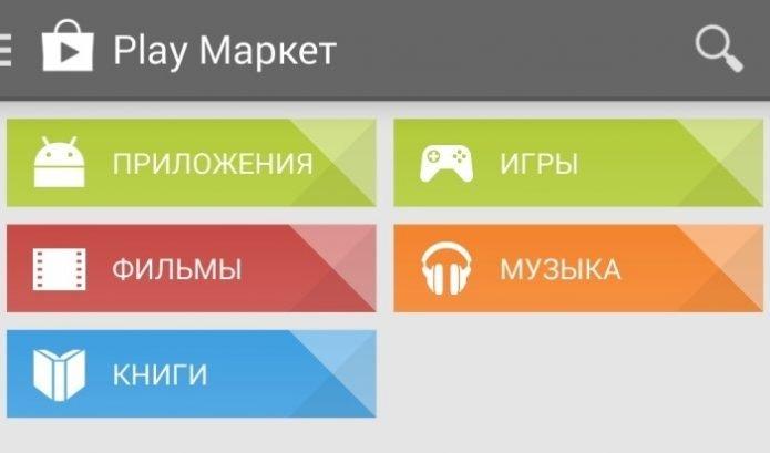 Google добавила в Play Market главное новшество за последние 10 лет