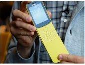 Nokia 8110 из Матрицы
