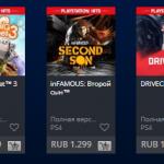 Полный список игр