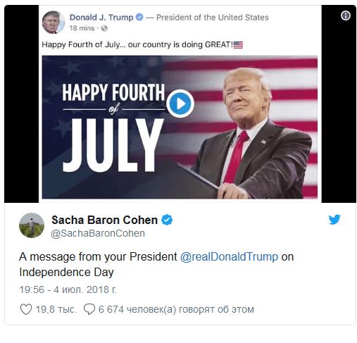Саша Барон Коэн снимет фильм о Трампе