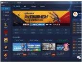 Tencent решил запустить китайский игровой сервис WeGame во всем мире