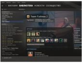 В Steam обновились списки друзей и чаты. Теперь с голосовой связью!