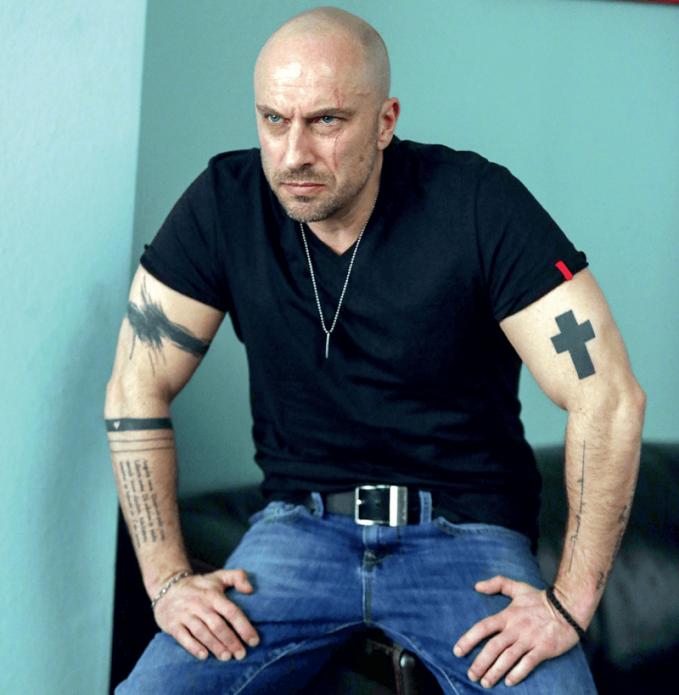 Татуировки Нагиева