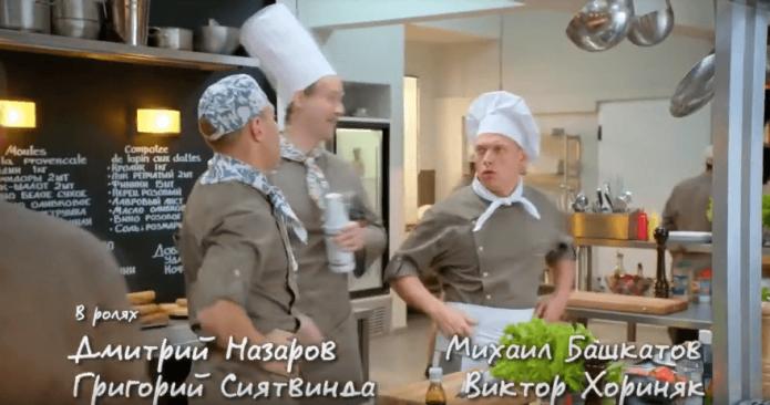 киноляпы в сериале кухня фото