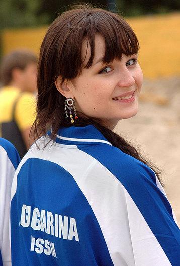 Полина Гагарина тогда