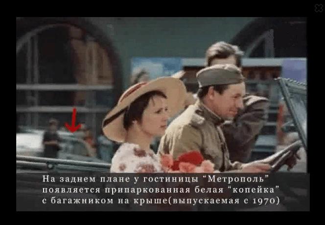 киноляпы фильма место встречи изменить нельзя