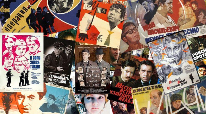 Тест: Насколько хорошо вы знаете советское кино?