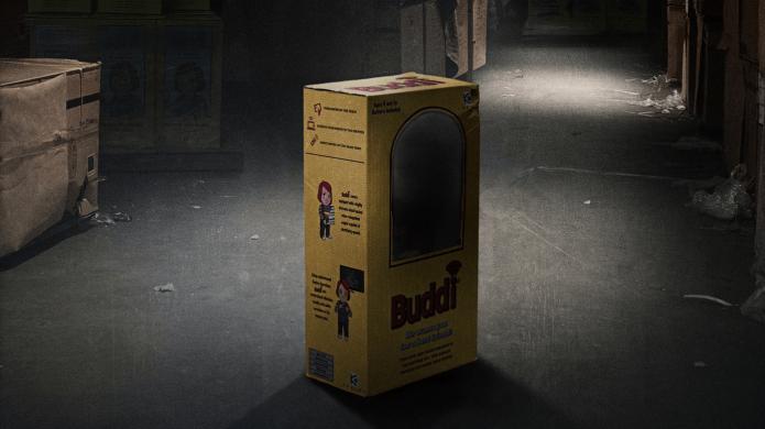 детские игры 2019 дата выхода