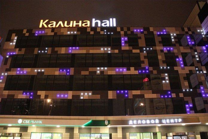 Здание «Калинаhall» в Воронеже