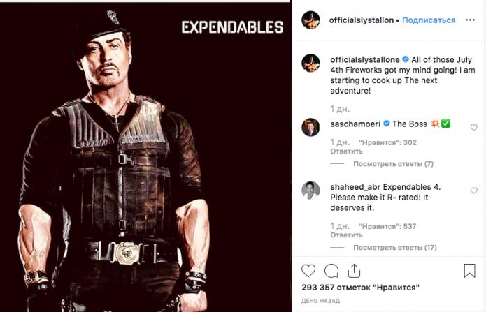 Silvester Stallone on Instagram
