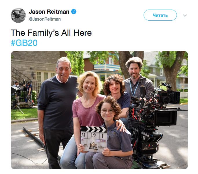 Jason Reitman on Twitter