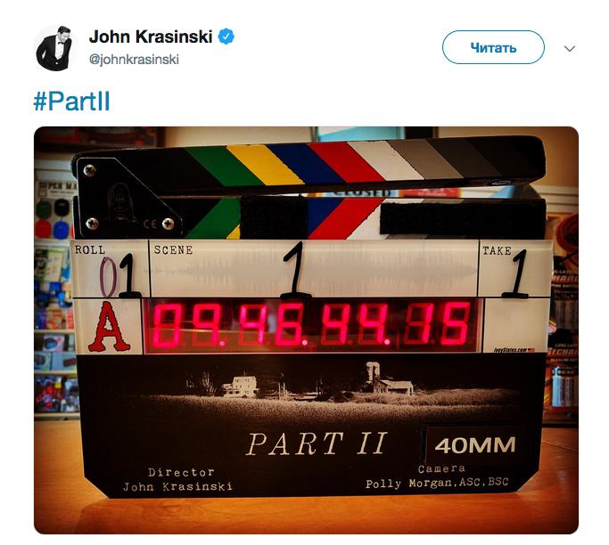 John Krasinski on Twitter