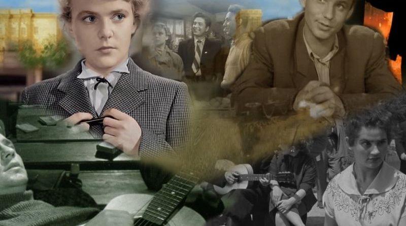 Тест: Угадаете советский фильм про любовь по одному кадру?