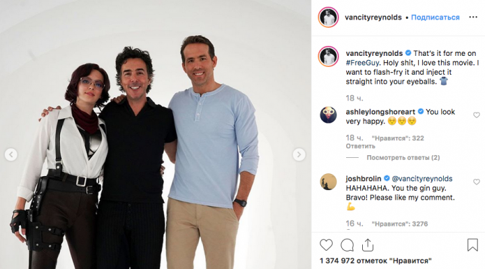 Ryan Reynolds on Instagram