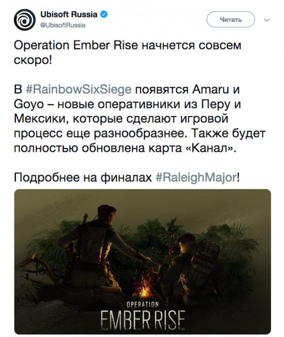 Ubisoft Russia on Twitter