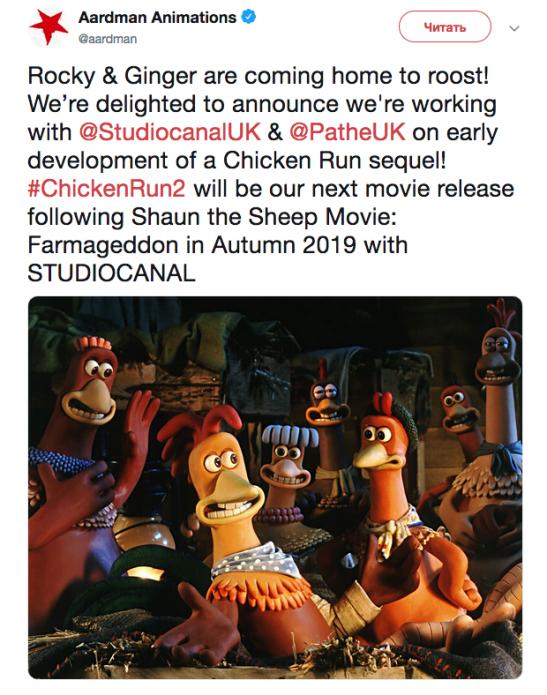 Aardman Animations on Twitter